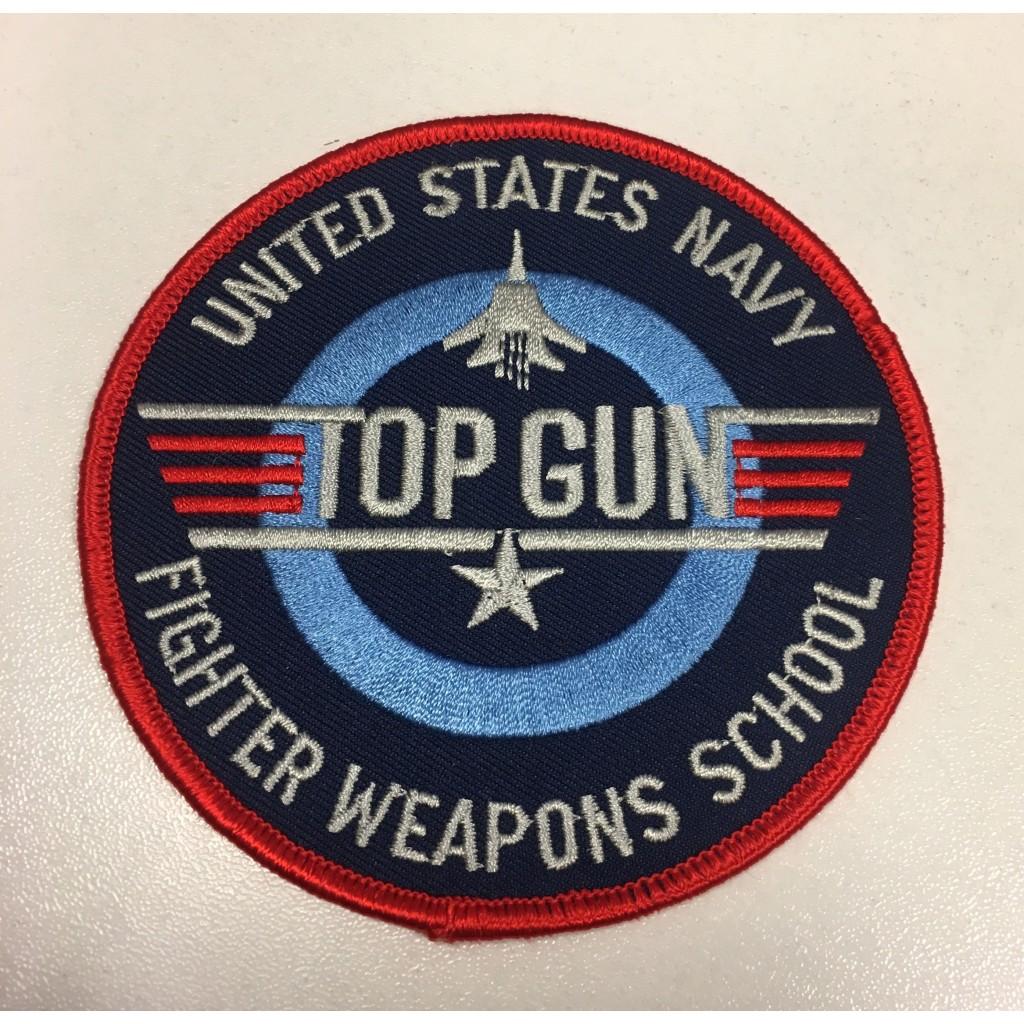 Top Gun School
